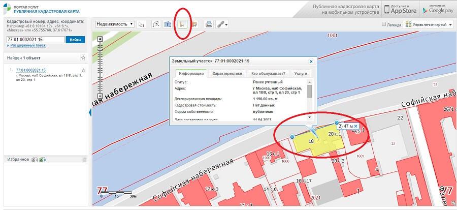 Размеры земельного участка по кадастровому номеру