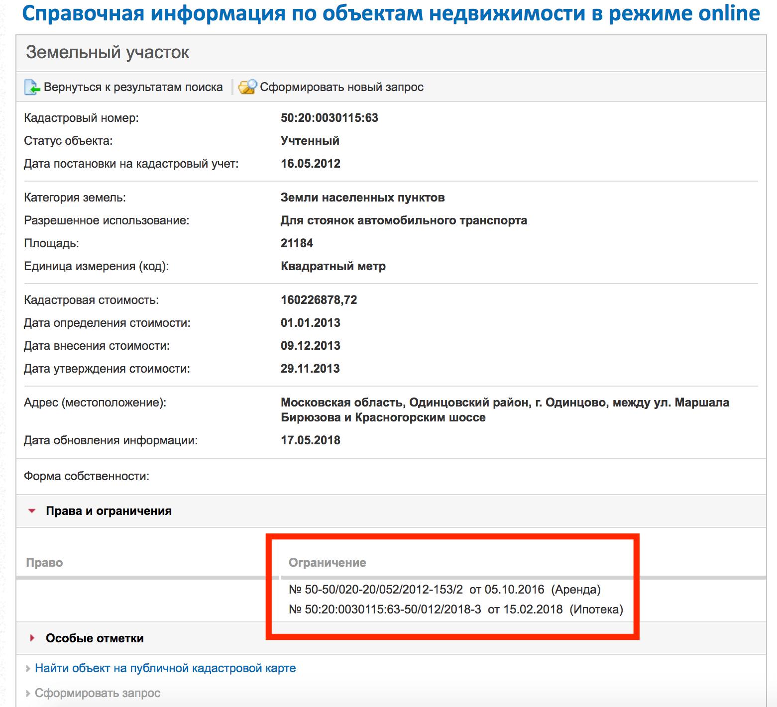 Документы на гражданство россии