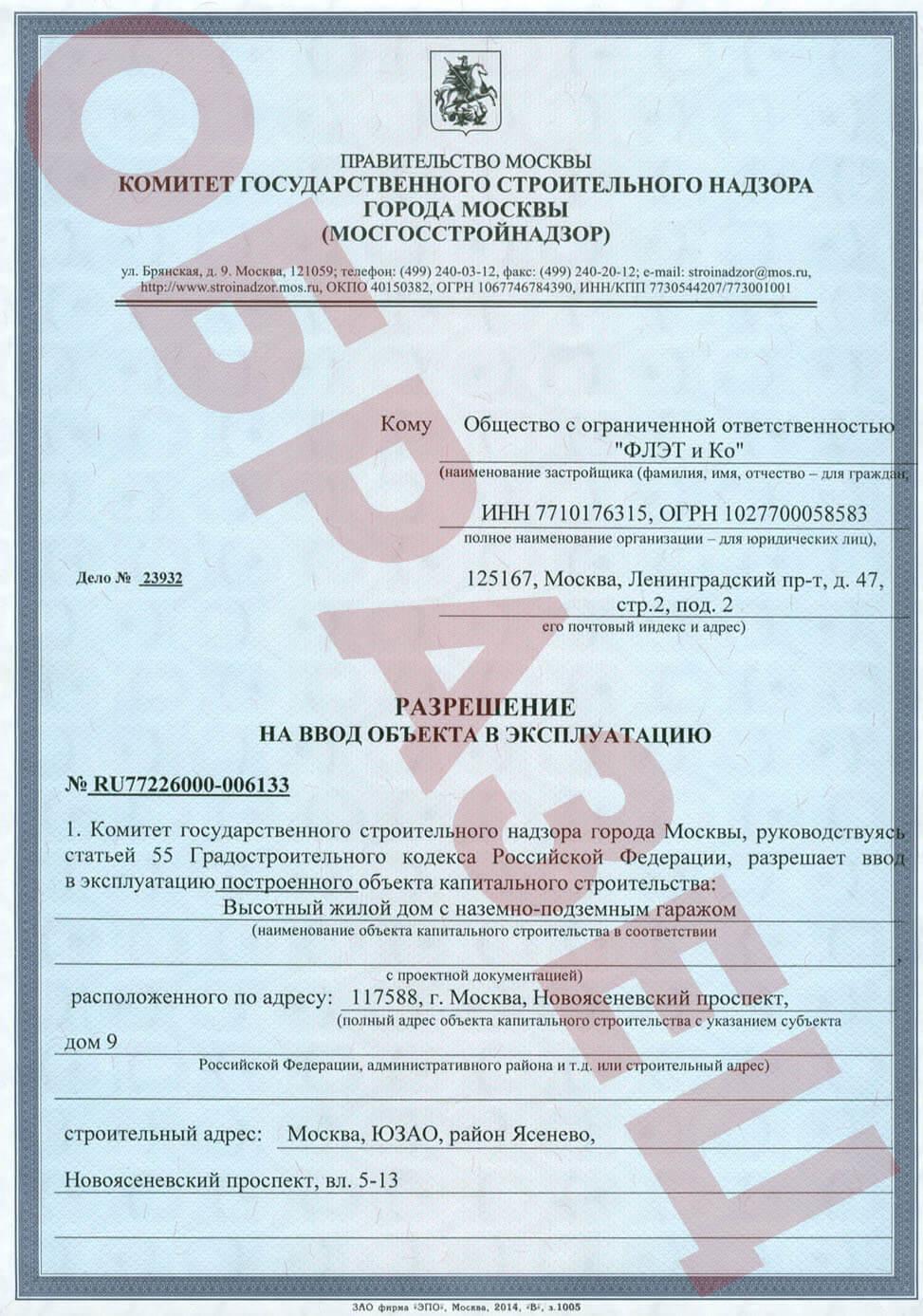 Договор с физлицом на выполнение работ налоги
